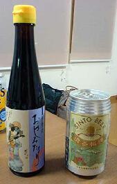 醤油とビール