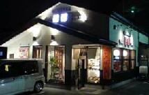 tokutoku1.jpg