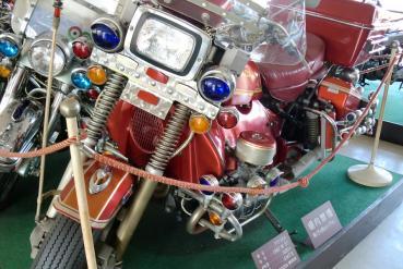 Amazones 1600cc