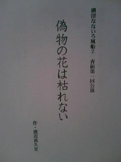 20080307194318