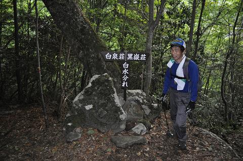 11.5.14黒岳 (4)s