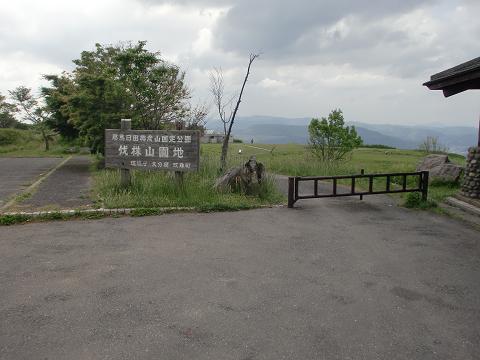 伐株山 (17)