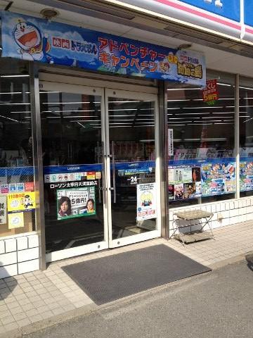 2012_2_34宝くじ1