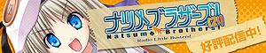 bn_natume_kudo_300.jpg
