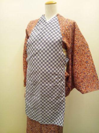 kimonoep1.jpg