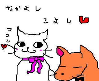 ゴン&ミュウ-1