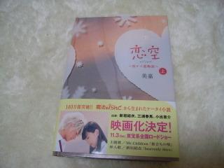 RIMG0638.jpg