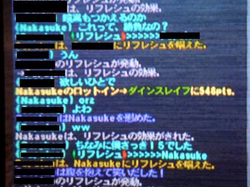 20060205031326.jpg