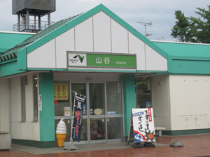 みなかみ2011.6.27 002-1