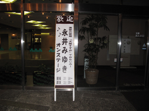 みなかみ2011.6.27 183-1