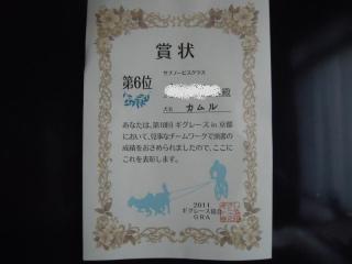 20111107-0.jpg
