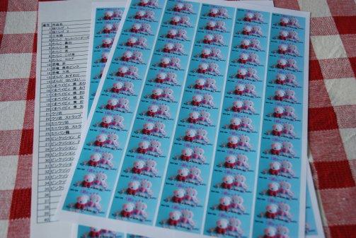 card16-1.jpg