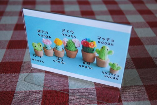 cardstand16-5.jpg