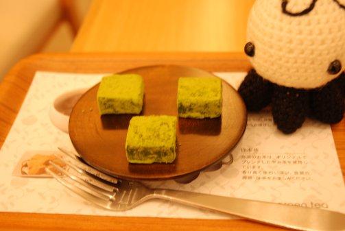 greentea14-3.jpg