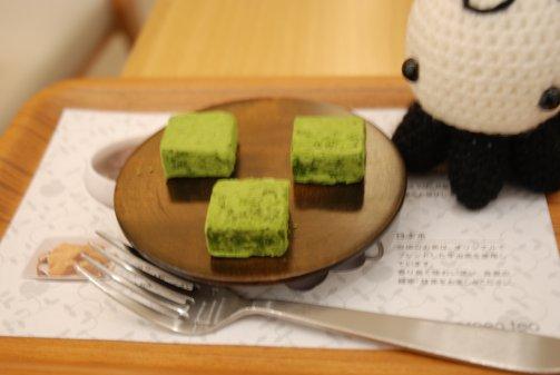 greentea14-4.jpg