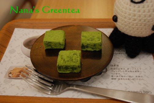 greentea14-5.jpg