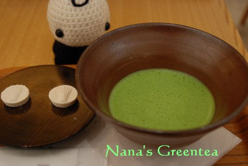 greentea14-6.jpg