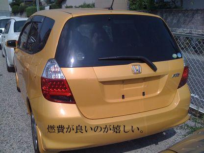 05_20090924171026.jpg