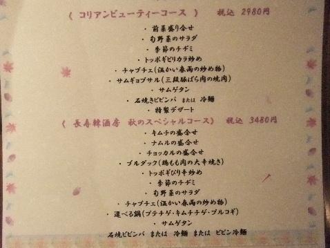 DSCF1688_20110529073841.jpg
