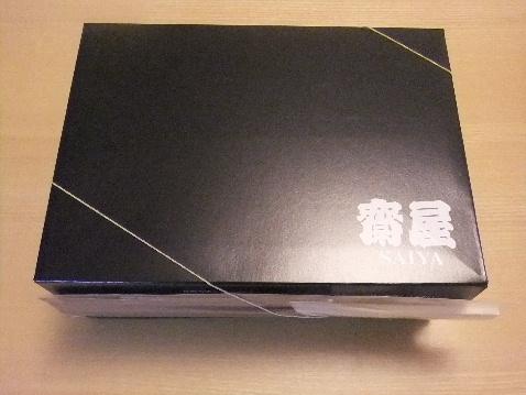 DSCF5103.jpg