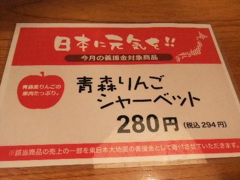 DSCF6925.jpg