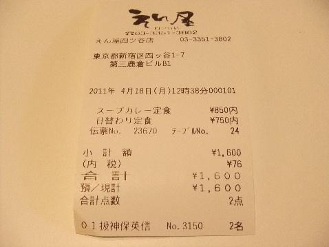 DSCF6966.jpg