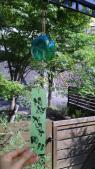 琉球ガラス風鈴