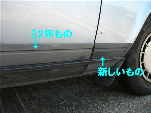 DSCF7942_0.jpg