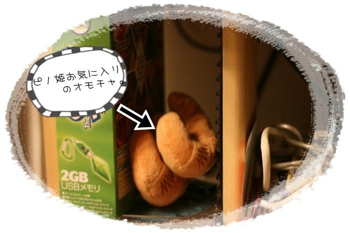 IMG_8249.jpg