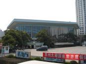 上海游泳館