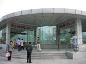 上海体育館站