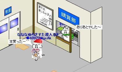 2007y09m02d_145032031.jpg