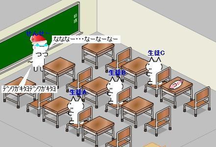 2007y09m03d_063209406.jpg