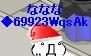 2007y09m05d_180932015.jpg