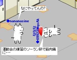 2007y09m08d_164045125.jpg