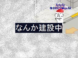 2007y09m10d_202737312.jpg