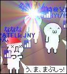 2007y09m16d_072745359.jpg