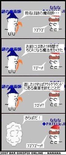 2007y09m25d_200633203.jpg