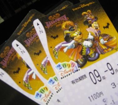モノレールの切符