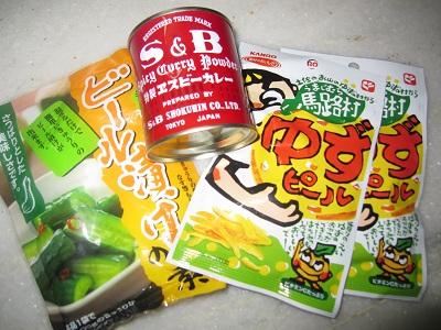 jp-souvenirs11-food.jpg