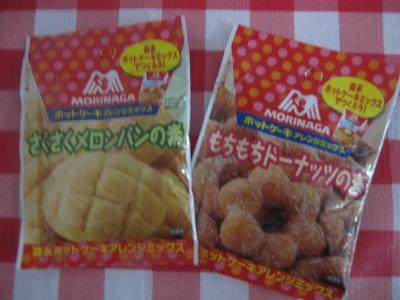 jp-souvenirs11-food2.jpg