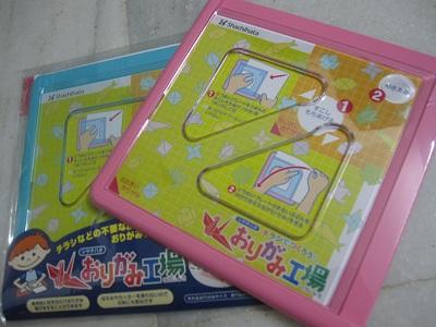 jp-souvenirs11-origami.jpg