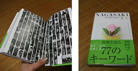 jp11-nagasaki-insightguide.jpg