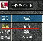 2008,03,01,3