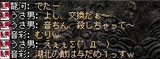 2008,03,01,6