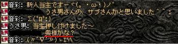 2008,03,01,9