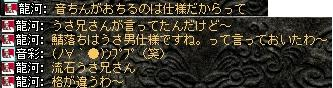 2008,03,05,1