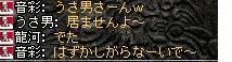2008,03,05,4