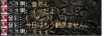 2008,03,05,5