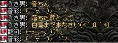 2008,03,05,7